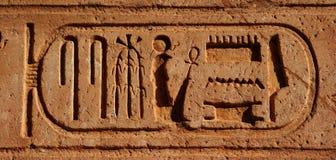 Hieroglyphics egípcios antigos - paisagem Fotografia de Stock Royalty Free