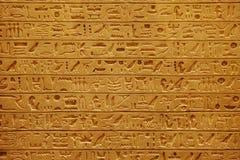Hieroglyphics egípcios imagem de stock