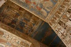 Hieroglyphics egipcios imagenes de archivo