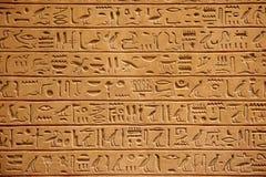 Hieroglyphics egipcios Foto de archivo libre de regalías