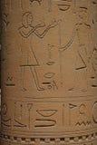 Hieroglyphics egipcios Fotos de archivo