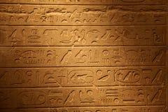 Hieroglyphics egipcios imagen de archivo