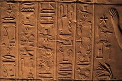 Hieroglyphics - Egipto antigo Foto de Stock