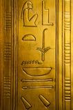 Hieroglyphics egiziani Immagine Stock Libera da Diritti