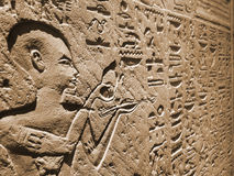 Hieroglyphics egiziani antichi Fotografia Stock Libera da Diritti