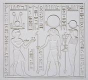 Hieroglyphics egiziani antichi Fotografie Stock Libere da Diritti