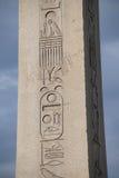 Hieroglyphics on the Egyptian obelisk Royalty Free Stock Images