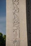 Hieroglyphics on the Egyptian obelisk Royalty Free Stock Photos