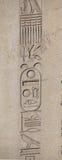 Hieroglyphics on the Egyptian obelisk Royalty Free Stock Photography