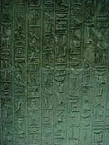 Hieroglyphics inside Egyptian pyramid Royalty Free Stock Photos