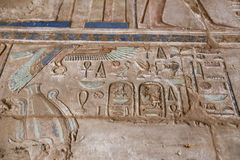 Hieroglyphics in Karnak Temple, Luxor, Egypt. Hieroglyphics in Karnak Temple, Luxor City, Egypt stock photo