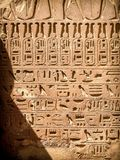 Hieroglyphics at the Karnak temple in Luxor (Egypt) Royalty Free Stock Photos