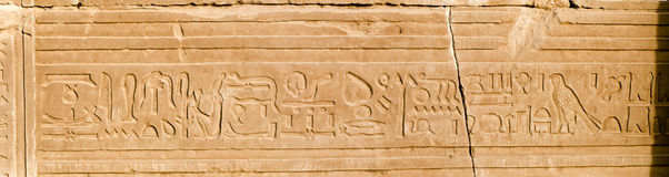 Hieroglyphics panorama  from Kom Ombo, Egypt. Stock Photography