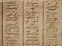 Hieroglyphics at Temple of Kom Ombo, Egypt. Ancient Egyptioan hieroglyphics at Temple of Kom Ombo, Egypt Stock Image