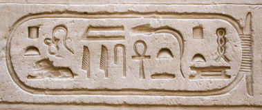 Hieroglyphics on the wall Royalty Free Stock Images