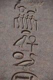 Hieroglyphisch lizenzfreie stockbilder