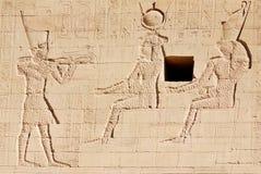 hieroglyphisch lizenzfreie stockfotografie