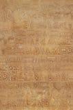 Hieroglyphisch auf Stein Lizenzfreies Stockbild