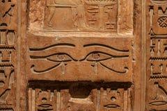 Hieroglyphisches Detail Lizenzfreie Stockfotos