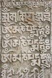 hieroglyphs βουδισμού Στοκ Φωτογραφία