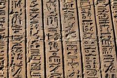 hieroglyphs στηλών Στοκ φωτογραφίες με δικαίωμα ελεύθερης χρήσης