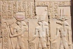 Hieroglyphs στο ναό Edfu Στοκ εικόνα με δικαίωμα ελεύθερης χρήσης