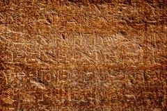 hieroglyphs της Αιγύπτου παλαιά Στοκ φωτογραφία με δικαίωμα ελεύθερης χρήσης