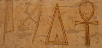 Hieroglyphs της Αιγύπτου Στοκ φωτογραφία με δικαίωμα ελεύθερης χρήσης