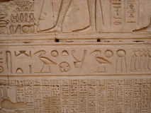 Hieroglyphs Stock Image