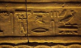 hieroglyphs Στοκ φωτογραφίες με δικαίωμα ελεύθερης χρήσης