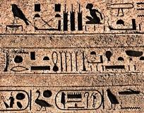Hieroglyphs foto de stock
