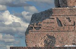 Hieroglyphs-2 Photographie stock