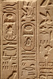 Hieroglyphs Royalty Free Stock Images