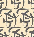 Hieroglyphs abstract seamless pattern. Royalty Free Stock Image
