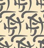 Hieroglyphs abstract seamless pattern. Royalty Free Stock Image