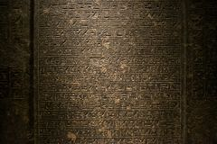 Ancient hieroglyphs in the British museum. Royalty Free Stock Photos