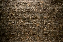 Ancient hieroglyphs in the British museum. Stock Photo