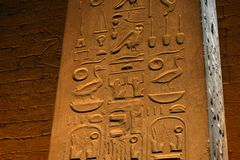 Hieroglyphs in color royalty free stock photography