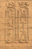 Hieroglyphs. In the Edfu Temple in Egypt Stock Image