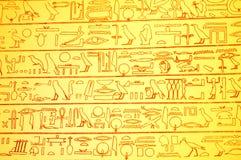 Hieroglyphs egípcios foto de stock