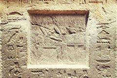 Hieroglyphs egípcios Imagens de Stock Royalty Free
