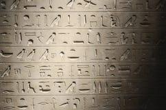 Hieroglyphs egípcios velhos fotografia de stock