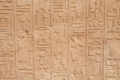 Hieroglyphs. Egypt Stock Photos
