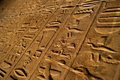 Hieroglyphs Stock Photography