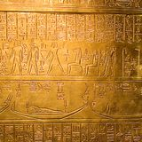 Hieroglyphs Royalty Free Stock Photos