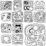 Hieroglyphs maias Imagens de Stock Royalty Free