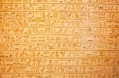 Hieroglyphs na parede imagens de stock royalty free