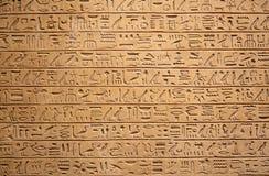 Hieroglyphs na parede foto de stock royalty free
