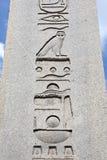 Hieroglyphs on Obelisk, Sultanahmet, Istanbul Stock Photo