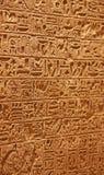Hieroglyphs On The Wall Stock Photography